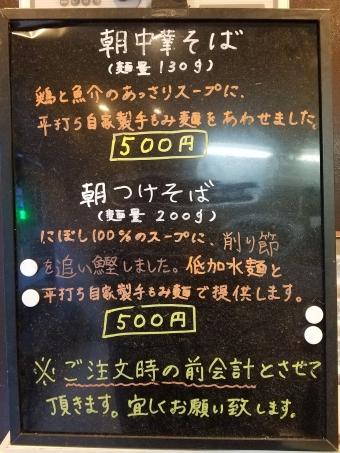 20180327_070243.jpg