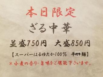 20180327_191307.jpg