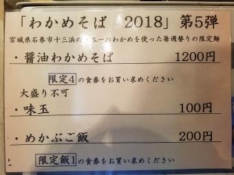 20180329_175016.jpg