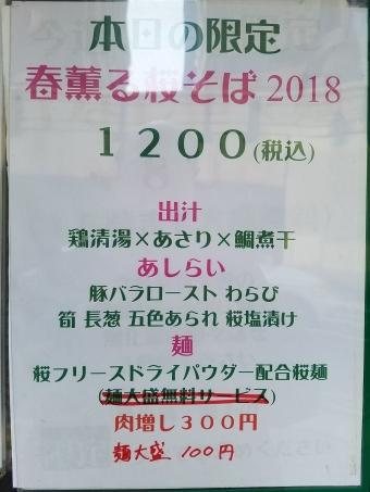 20180331_134616.jpg