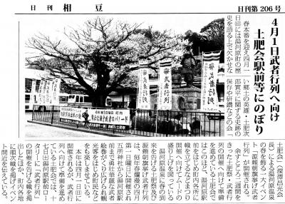 30.3.20.のぼり紹介