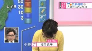 fukuokaryoko_sibugoji20180227_002.jpg
