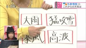 fukuokaryoko_sibugoji20180227_007.jpg