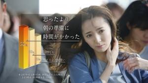 hananoeshihori_essential_003.jpg