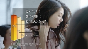 hananoeshihori_essential_004.jpg