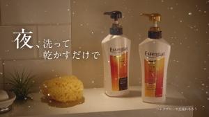 hananoeshihori_essential_009.jpg