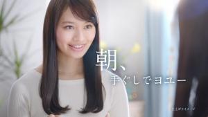 hananoeshihori_essential_010.jpg