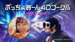 hashimotokanna_puccho_ahn_011.jpg