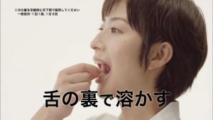 saitoharuka_hemorind_005.jpg