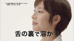 saitoharuka_hemorind_007.jpg