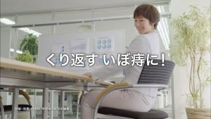 saitoharuka_hemorind_010.jpg