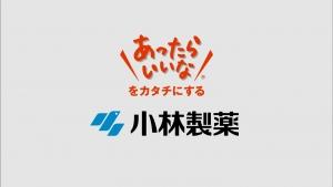 tanakaemi_nodo_yokomuki_001.jpg