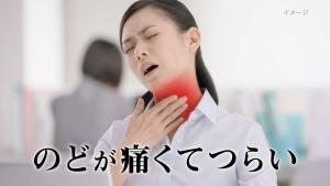 tanakaemi_nodo_yokomuki_002.jpg