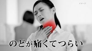 tanakaemi_nodo_yokomuki_003.jpg