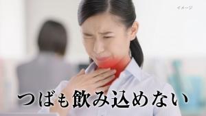 tanakaemi_nodo_yokomuki_004.jpg