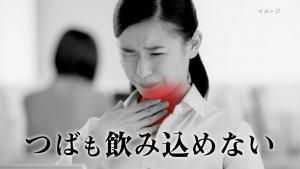 tanakaemi_nodo_yokomuki_005.jpg