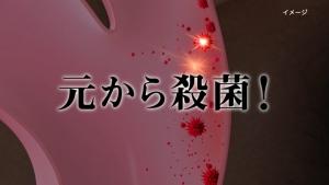 tanakaemi_nodo_yokomuki_008.jpg