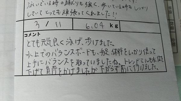 5_20180322192433f15.jpg