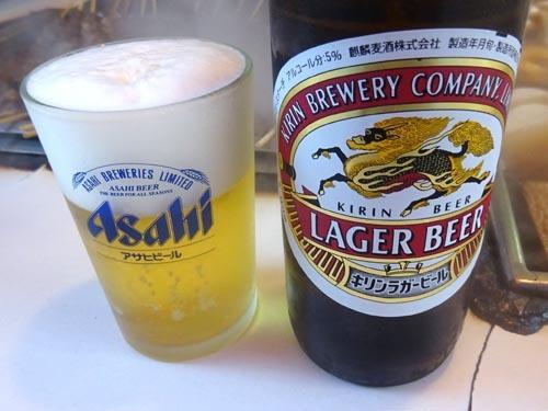 03小瓶ビール
