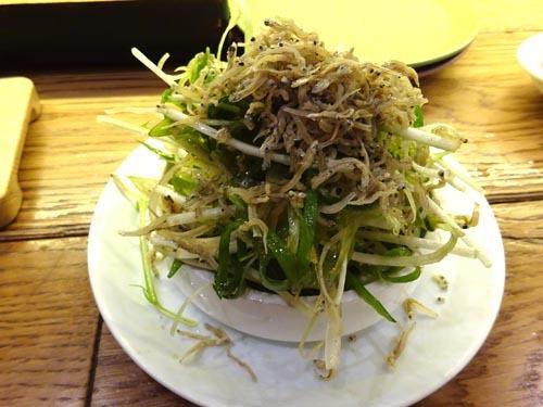 11九条葱サラダ