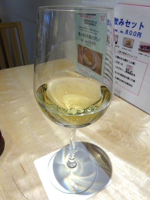 48西利ワイン