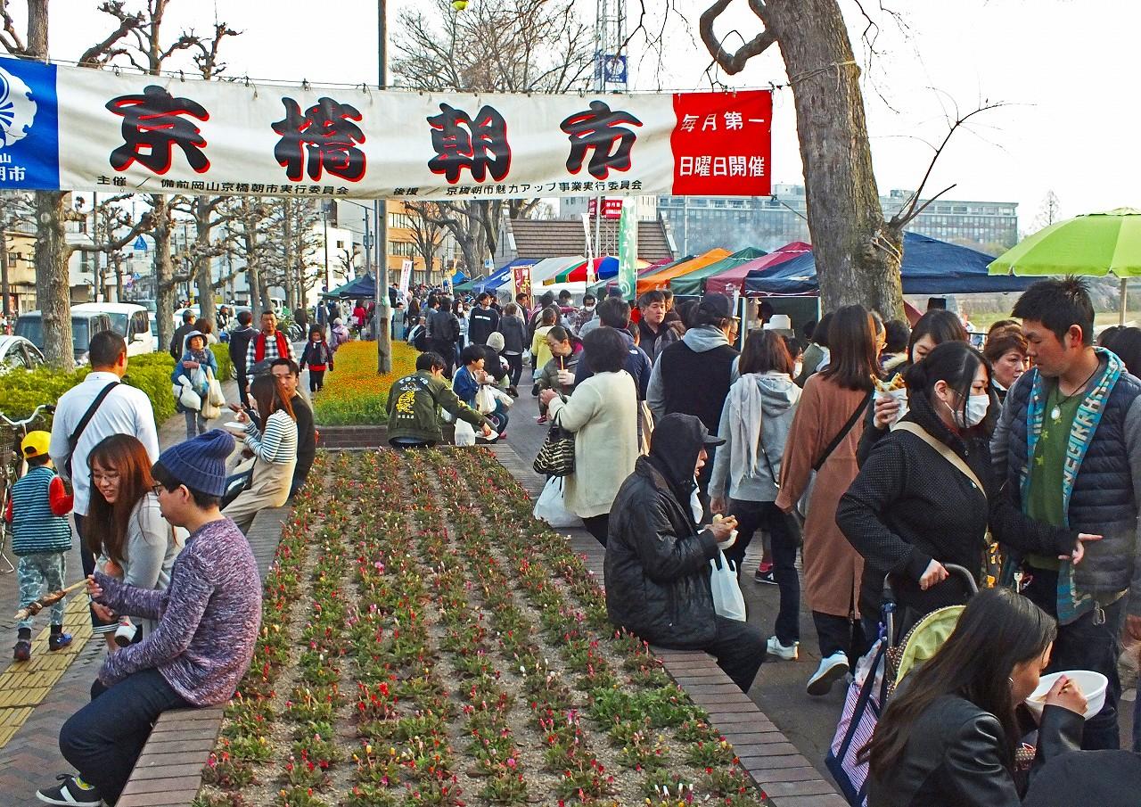 20180401 四月の京橋朝市会場風景 (1)
