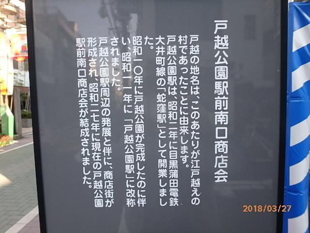 P3270005.jpg