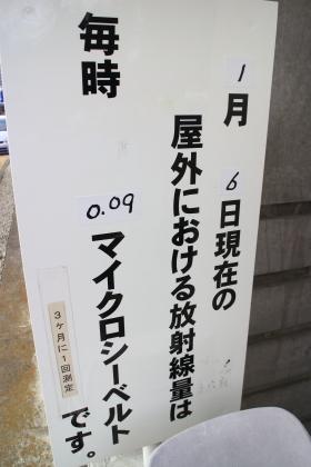 00 (26)