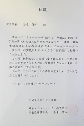 00 (8)
