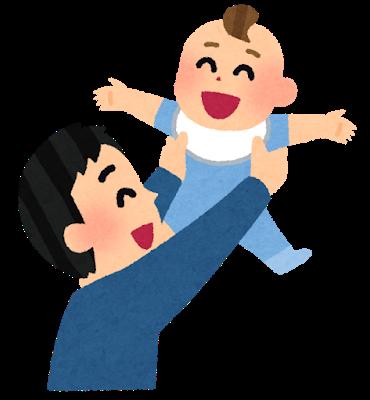 baby_takaitakai.png