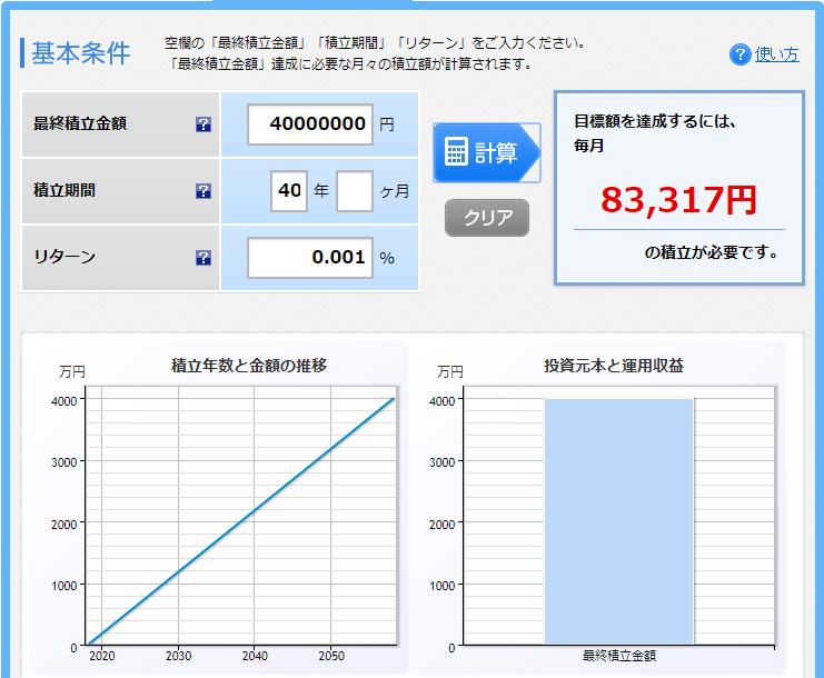 4000man1.png