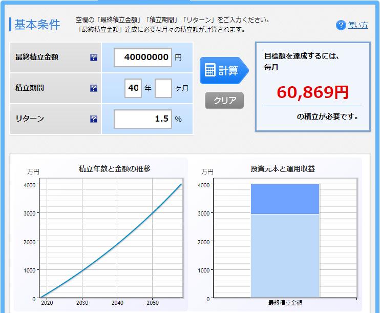 4000man2.png