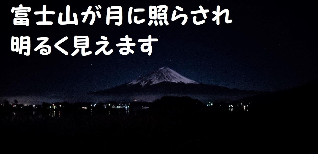 20180101_010731.jpg