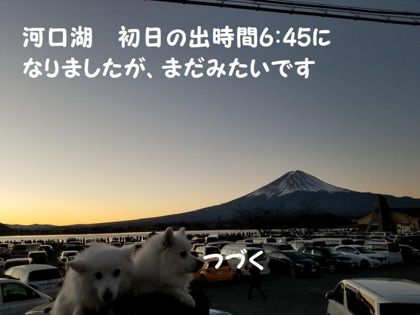 20180101_064403.jpg