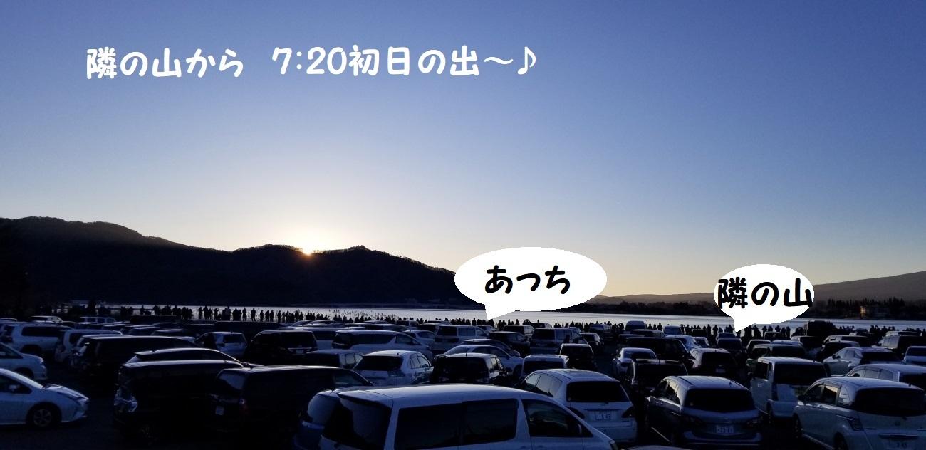 20180101_072014.jpg