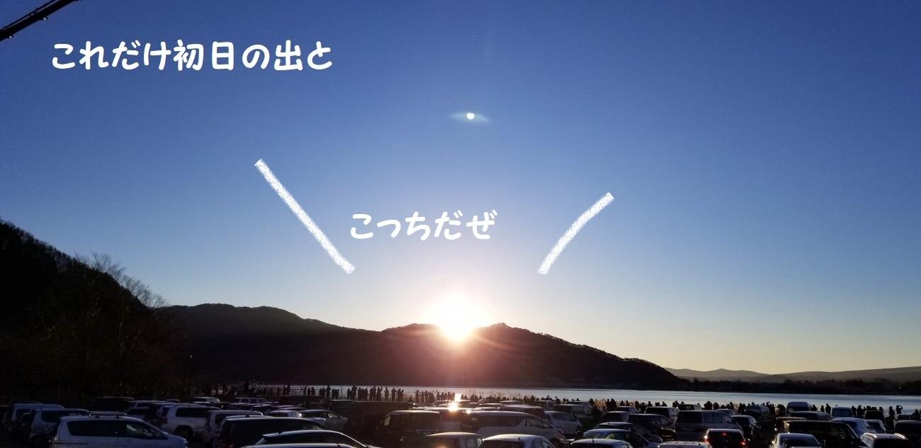 20180101_072320.jpg