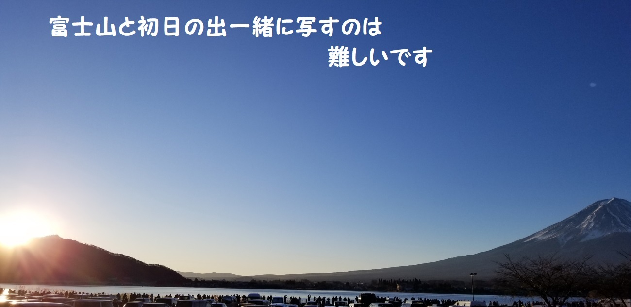 20180101_072332.jpg