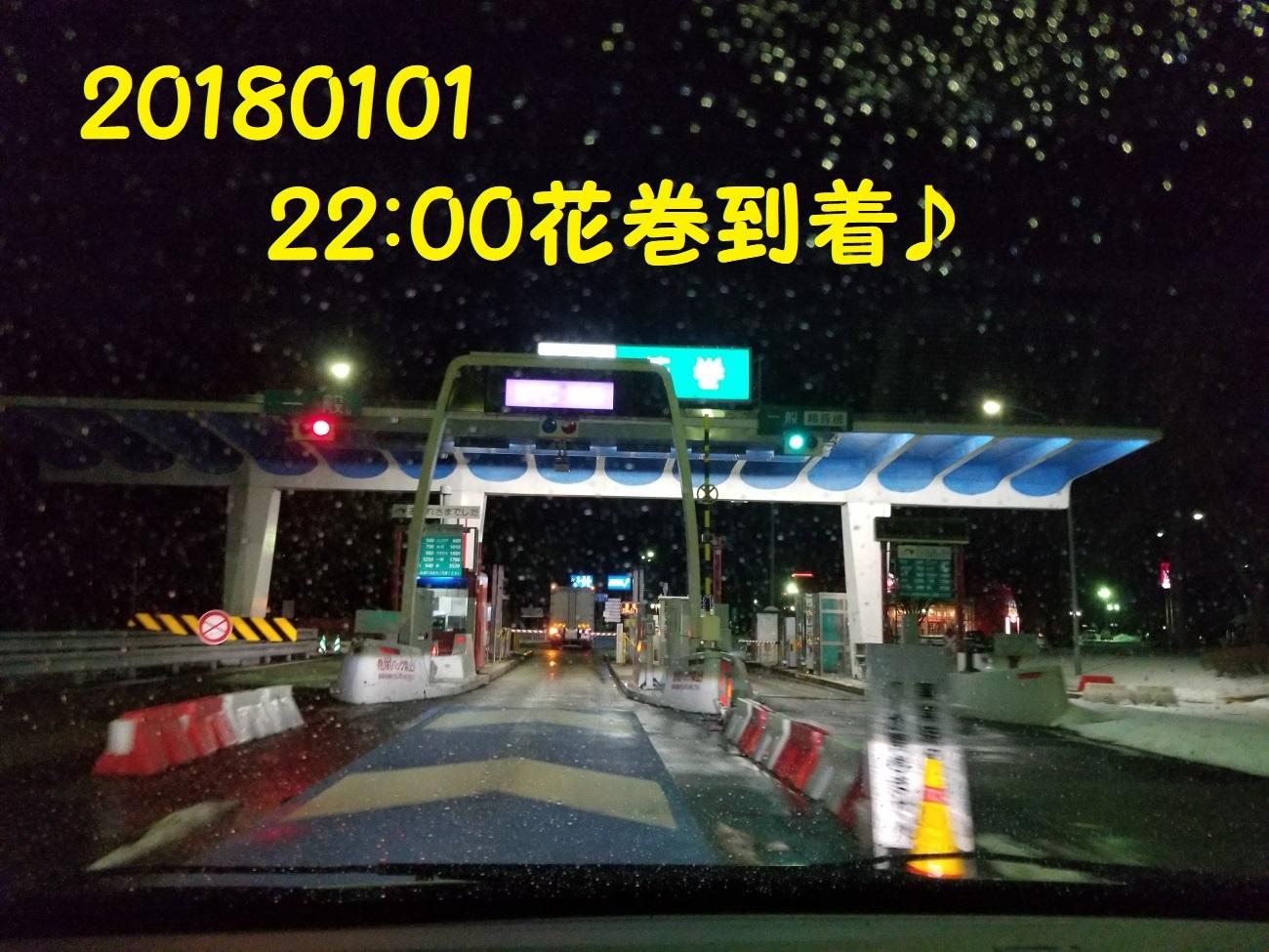 20180101_220356.jpg