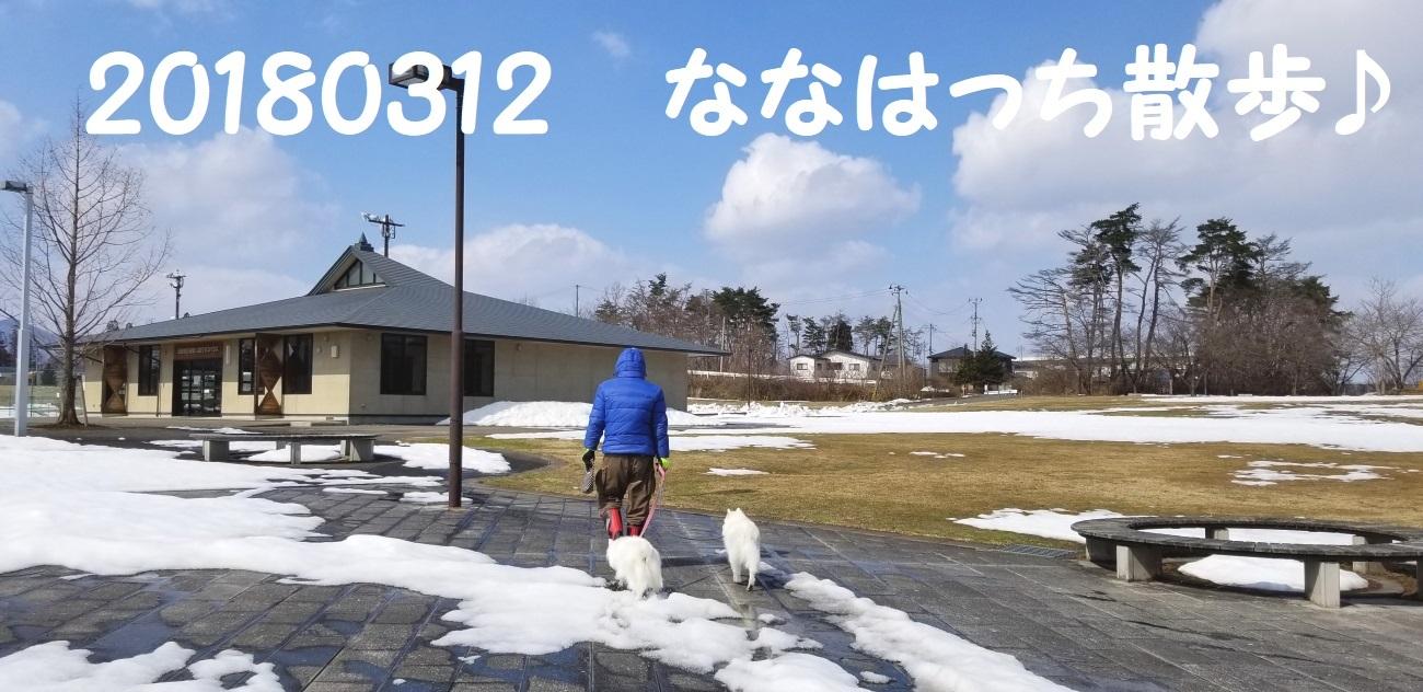 20180312_123858.jpg