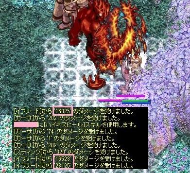 夢幻イフEQ2