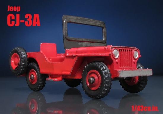 Dinky_Jeep_CJ-3A_01.jpg