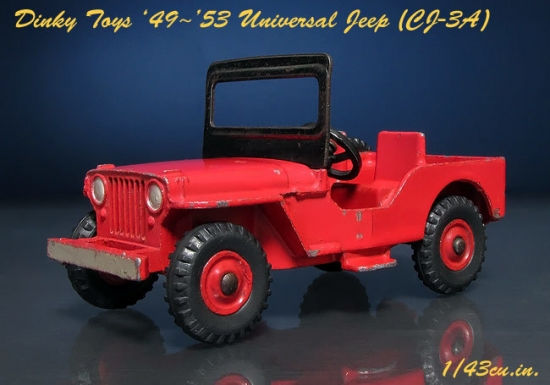 Dinky_Jeep_CJ-3A_03.jpg