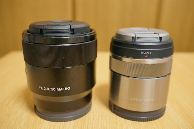 lens_080.jpg