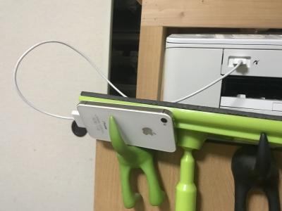設置中のiPhone