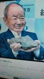 180302 長良隕石