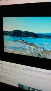 180308 和歌山県太地町