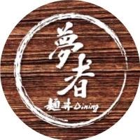 麺.丼 Dining 夢者@三郷店