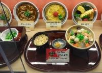 自家製麺 杵屋 新越谷ヴァリエ店