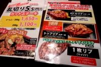 いきなりステーキ レイクタウンmori 不馴れでか (*´Д`)