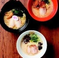 TOKYO豚骨BASE イオンモール浦和美園店